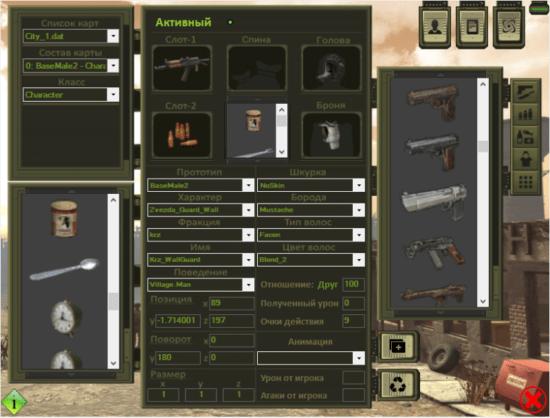 ATOM RPG: Редактор Сохранений / Save Game Editor